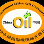2009:中国 国際オリーブオイルコンテスト 『銅賞』
